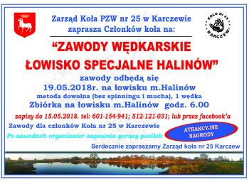 UWAGA !!! ZAWODY ŁOWISKO HALINÓW