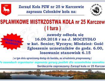 Mistrzostwa Koła 25 Karczew